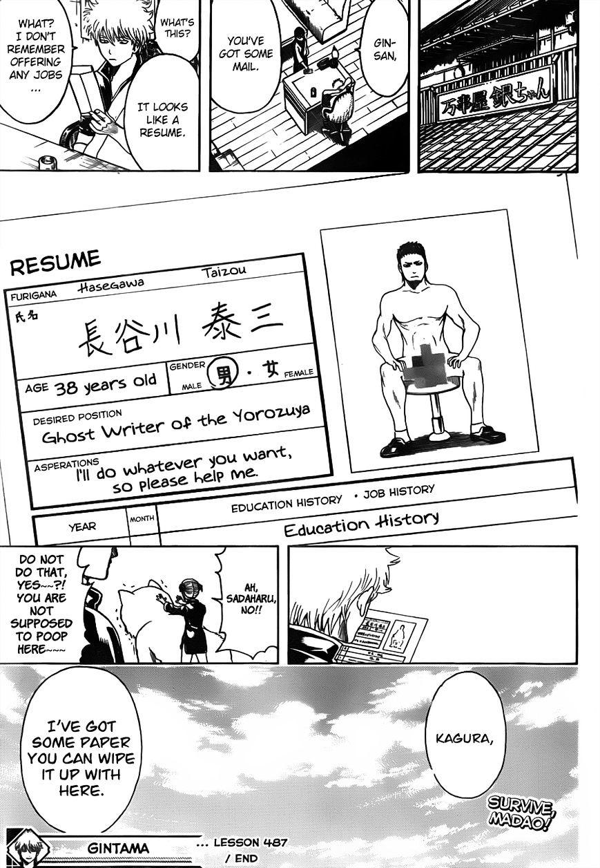 Gintama Chapter 487  Online Free Manga Read Image 17