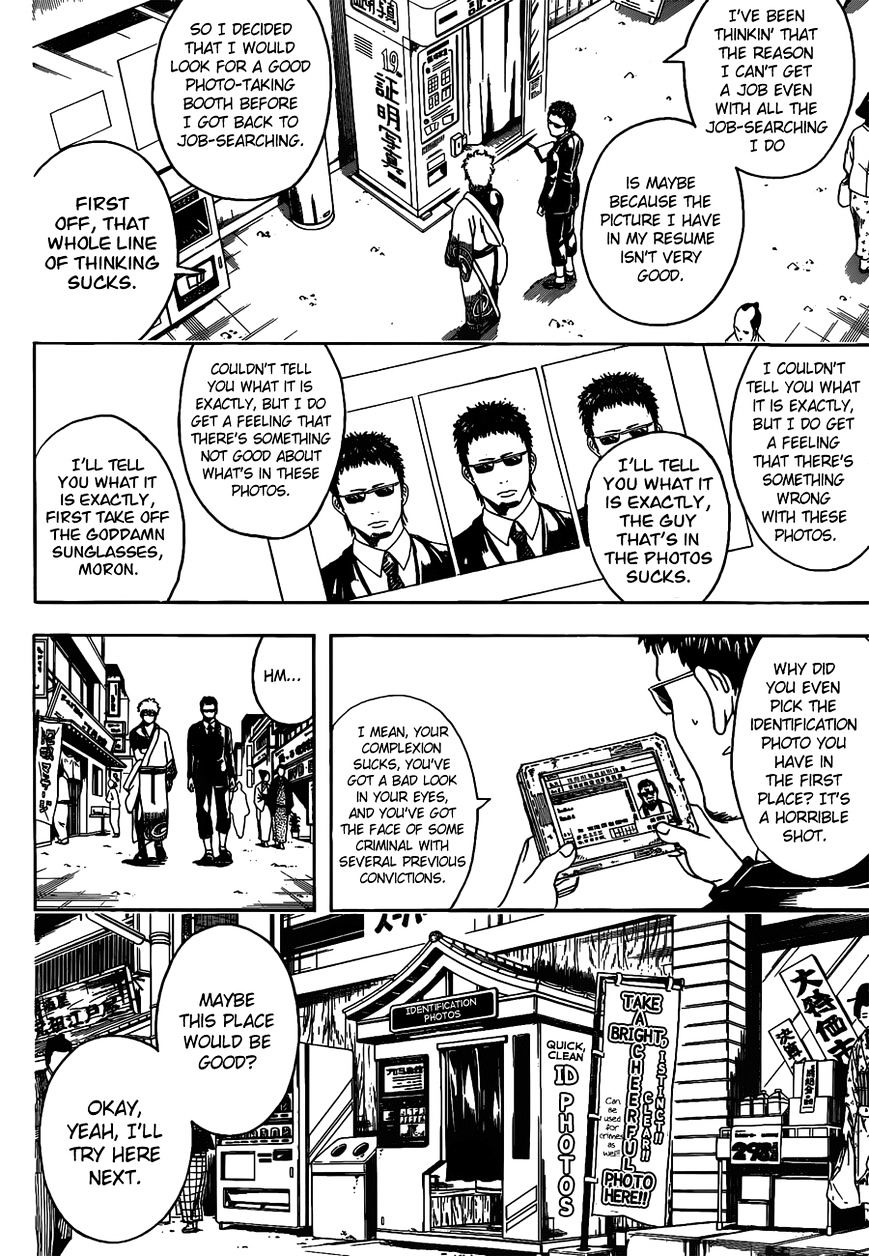 Gintama Chapter 487  Online Free Manga Read Image 2
