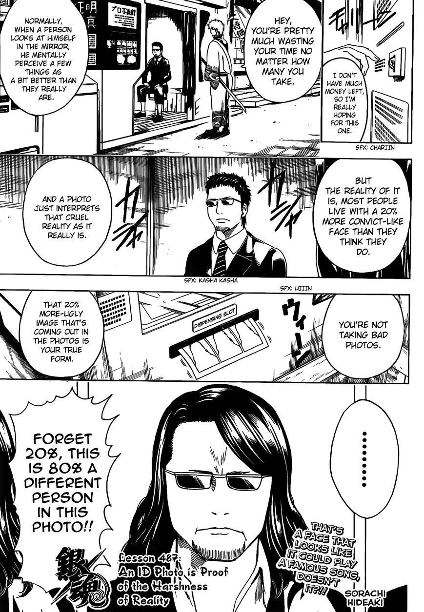 Gintama Chapter 487  Online Free Manga Read Image 3