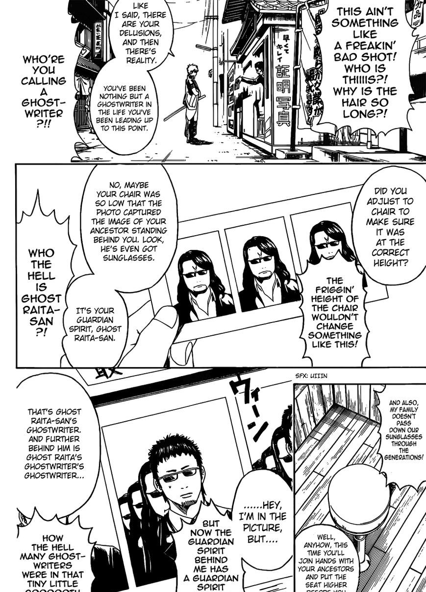 Gintama Chapter 487  Online Free Manga Read Image 4