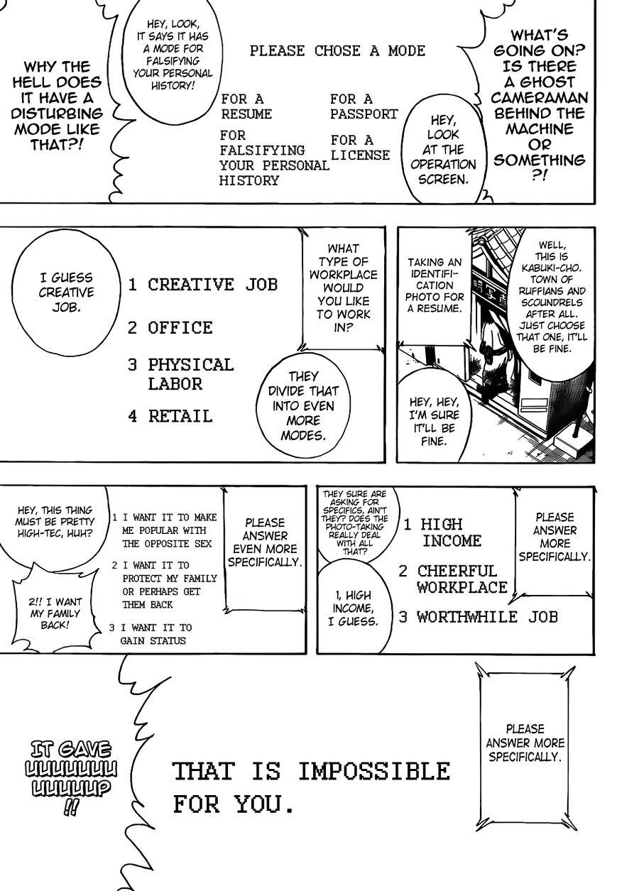 Gintama Chapter 487  Online Free Manga Read Image 5