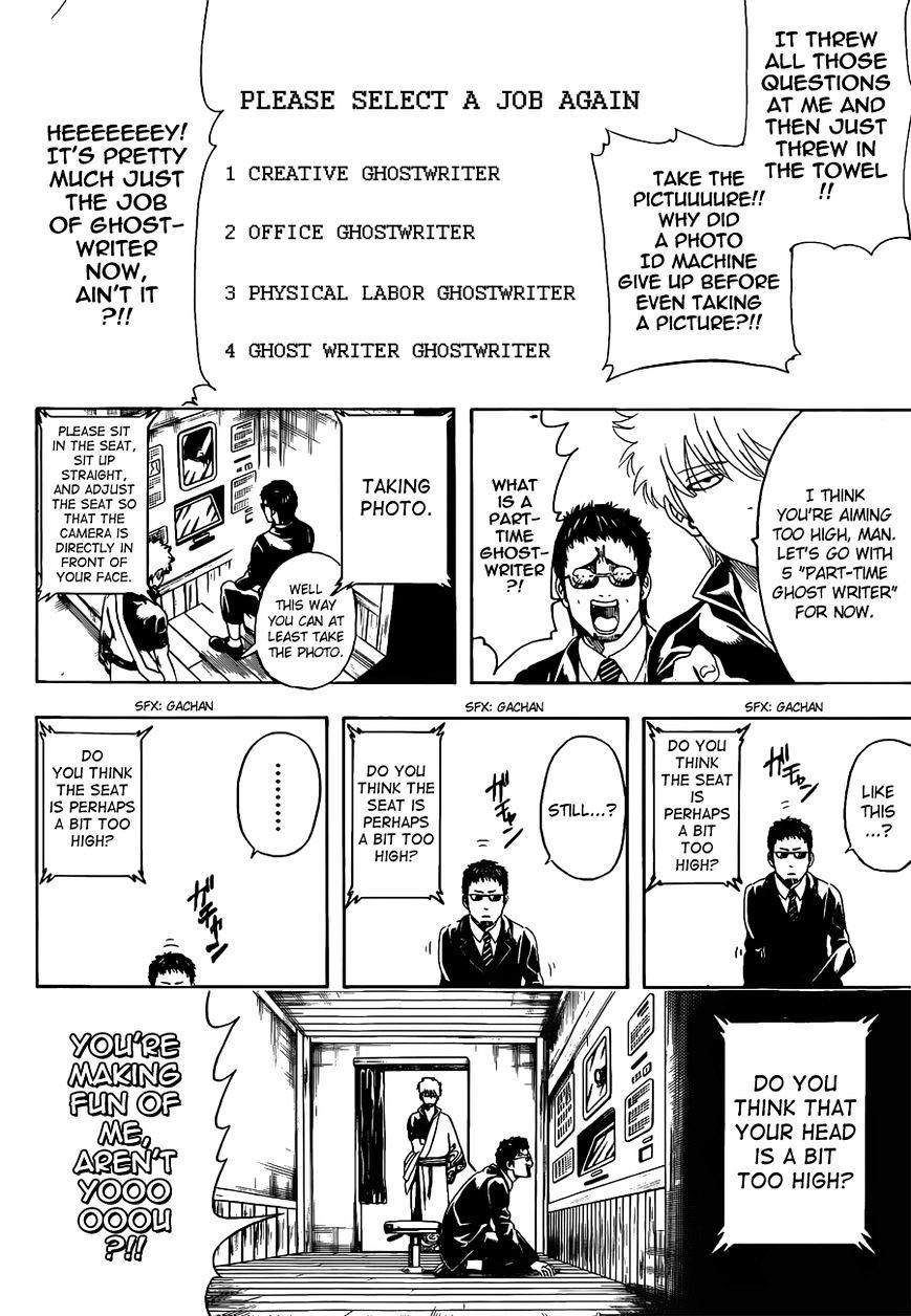 Gintama Chapter 487  Online Free Manga Read Image 6