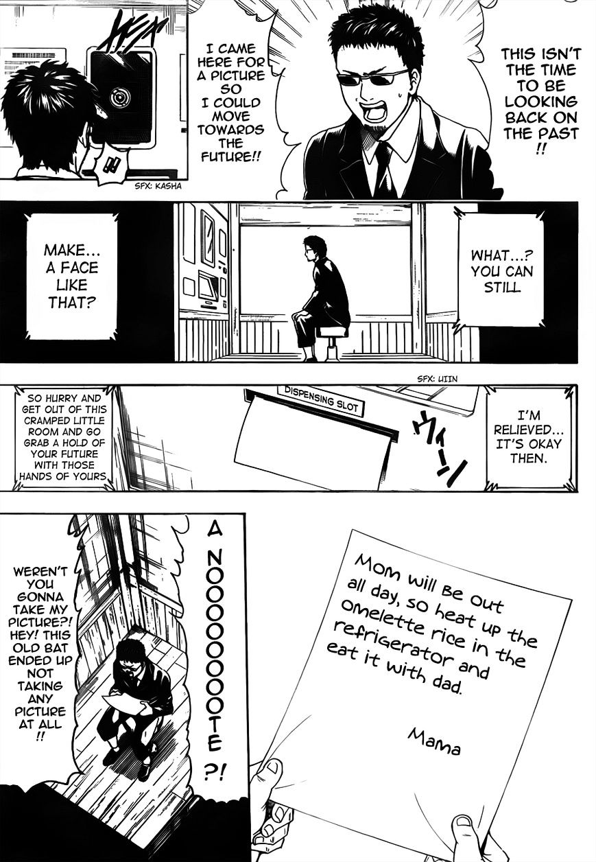 Gintama Chapter 487  Online Free Manga Read Image 9