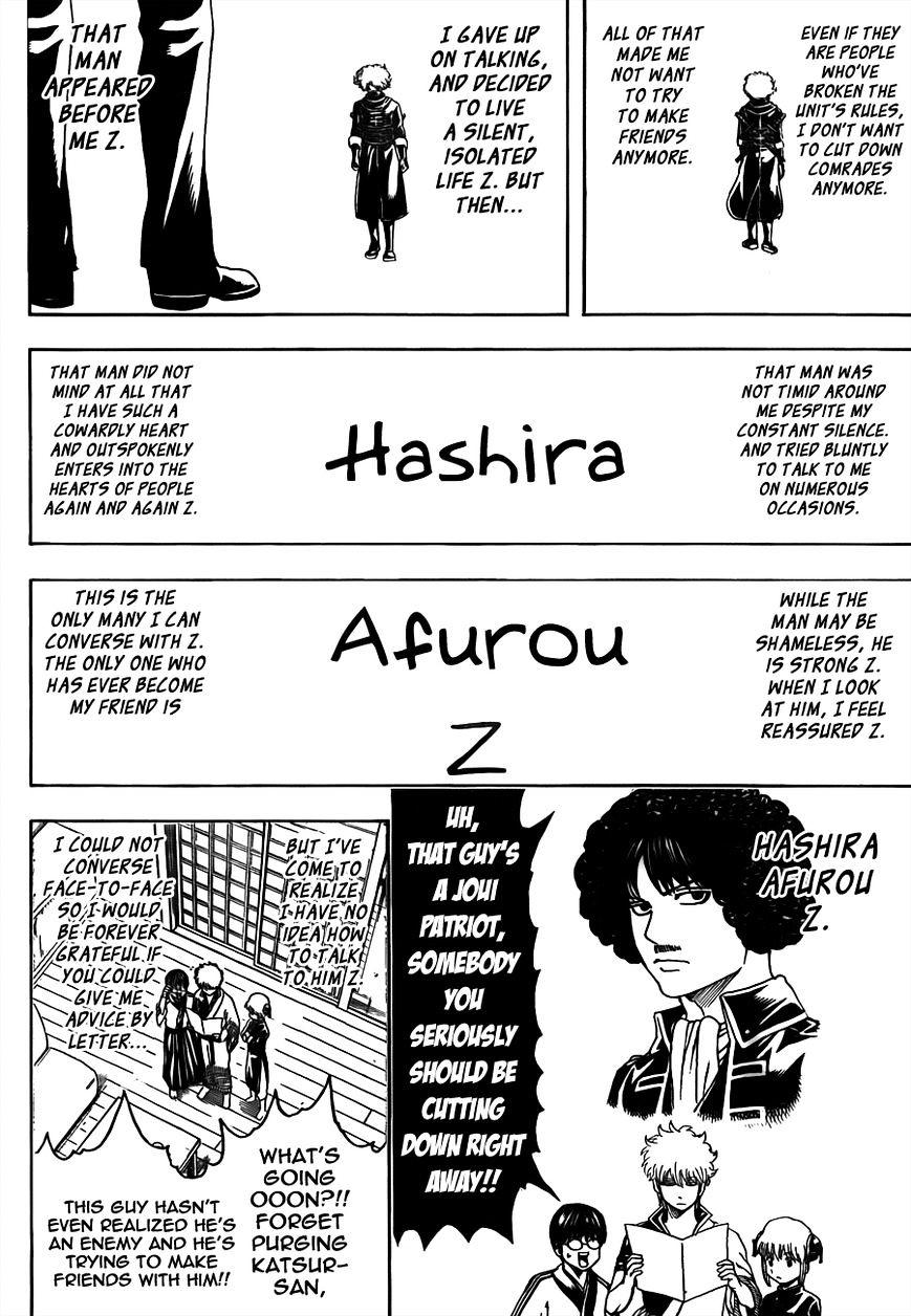 Gintama Chapter 489  Online Free Manga Read Image 8