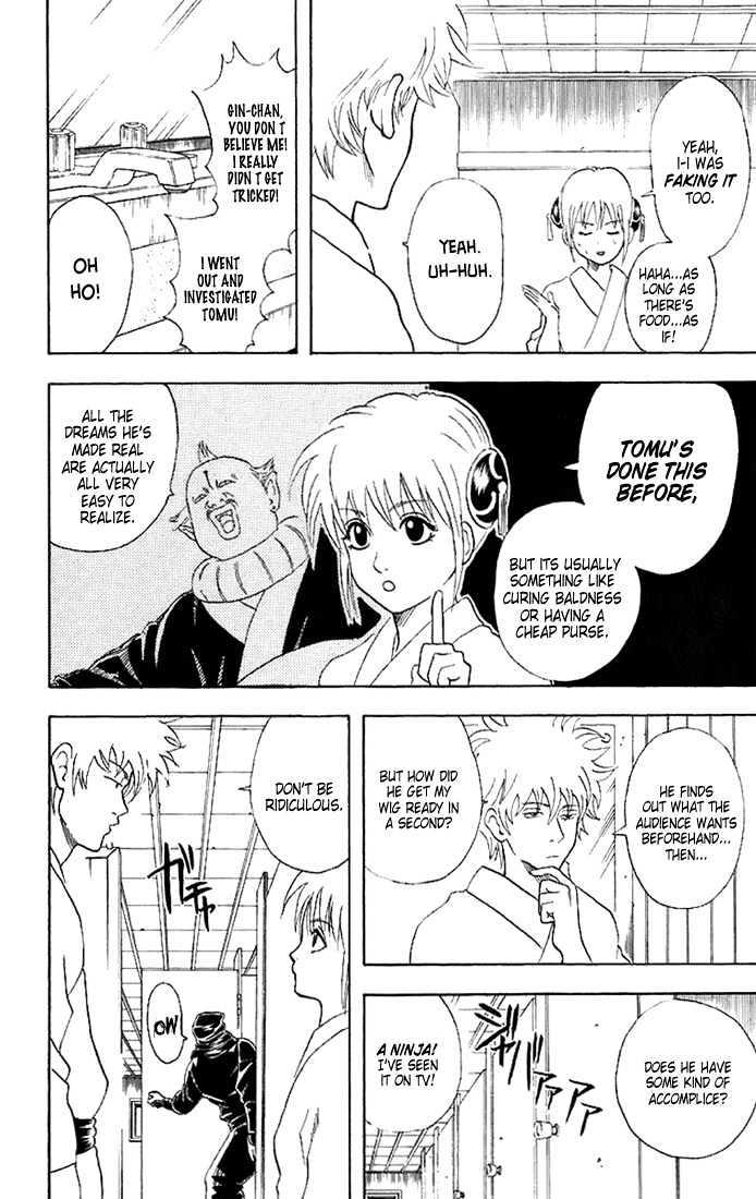 Gintama Chapter 49  Online Free Manga Read Image 10