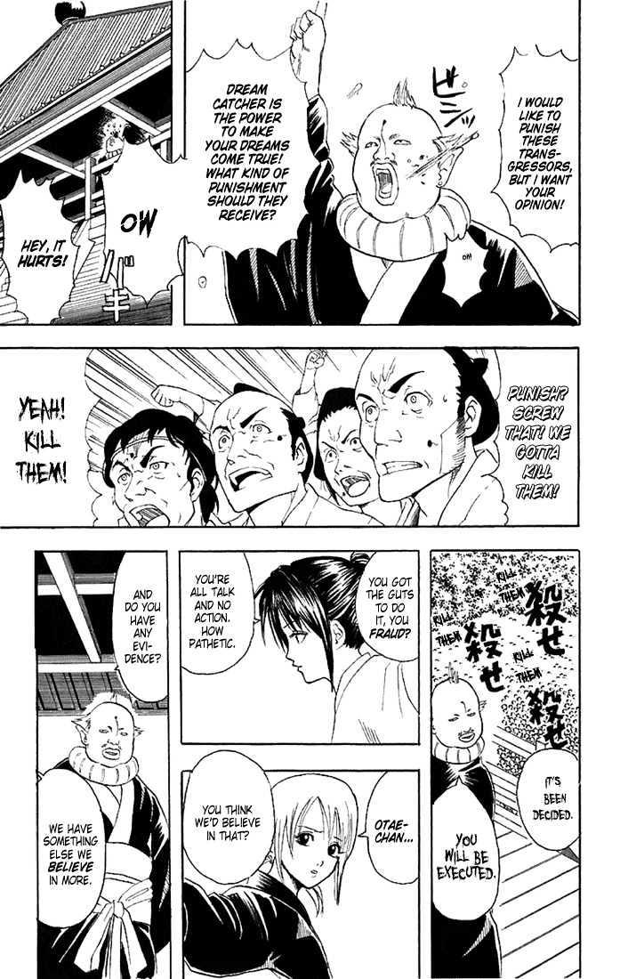 Gintama Chapter 49  Online Free Manga Read Image 12