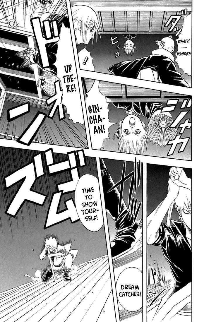 Gintama Chapter 49  Online Free Manga Read Image 14