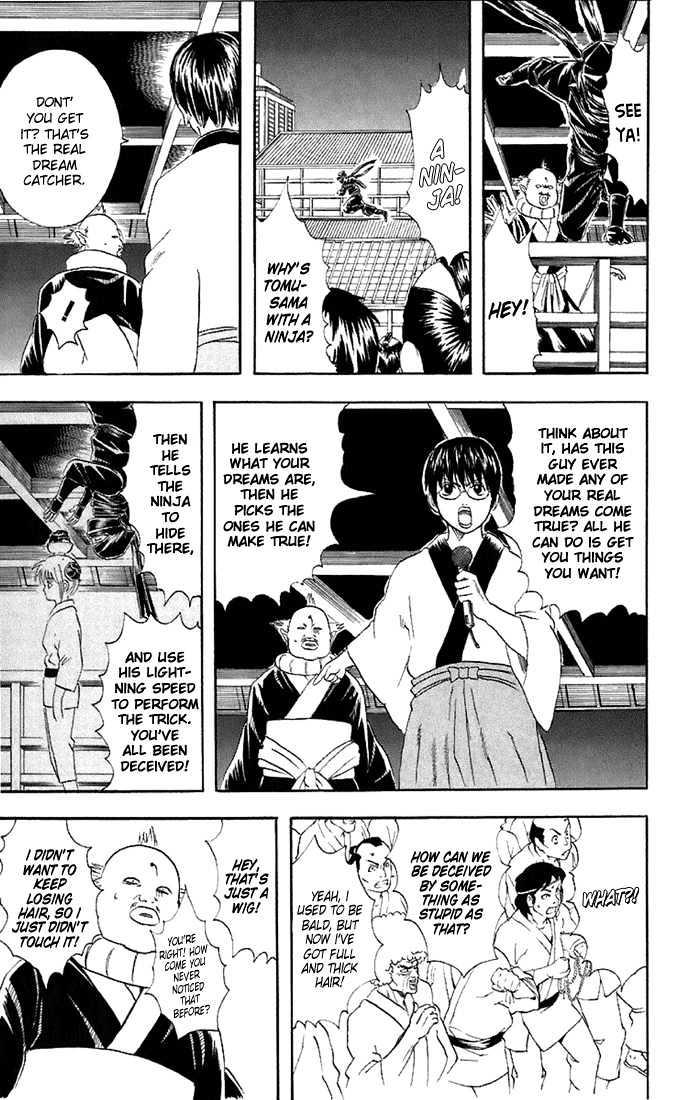 Gintama Chapter 49  Online Free Manga Read Image 16