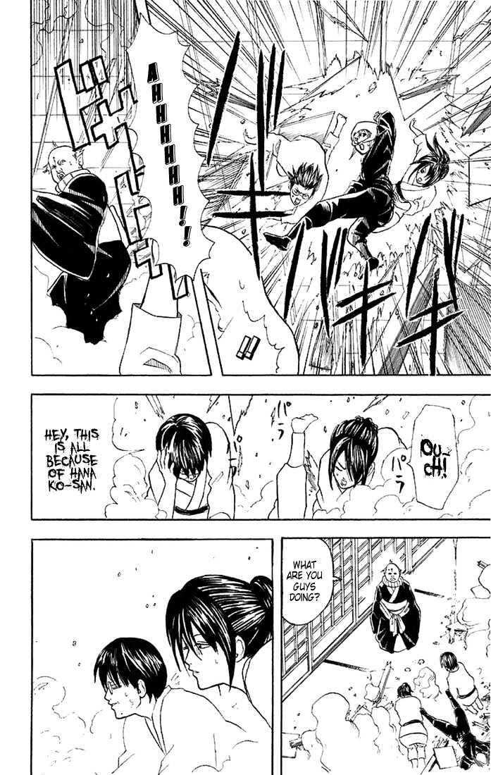 Gintama Chapter 49  Online Free Manga Read Image 8