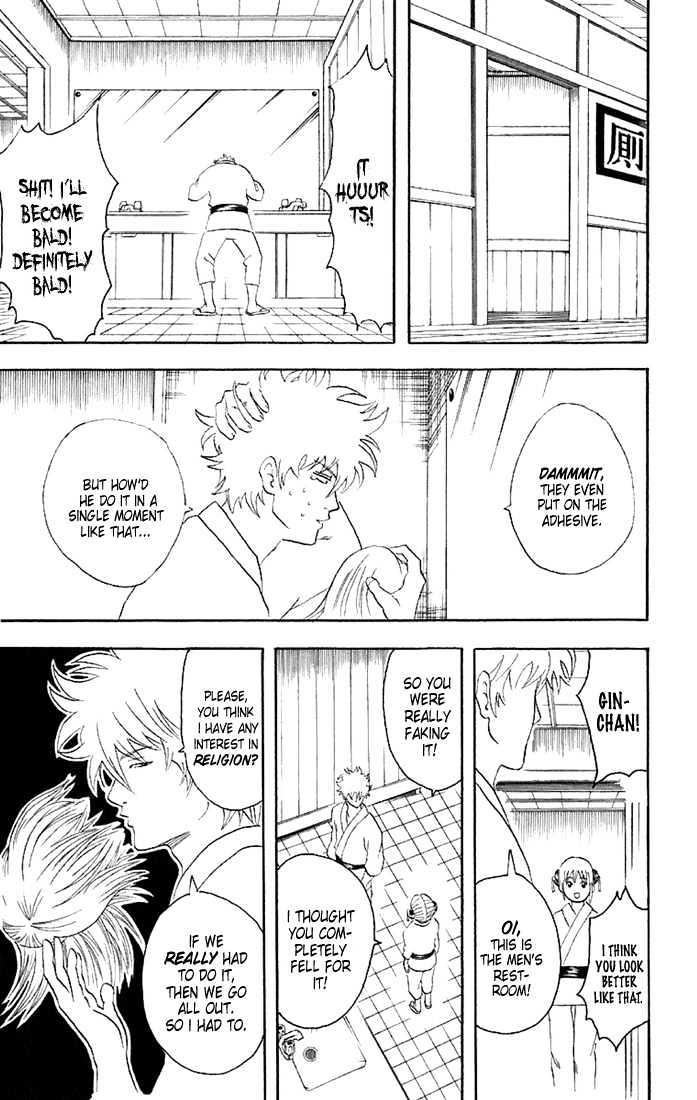 Gintama Chapter 49  Online Free Manga Read Image 9