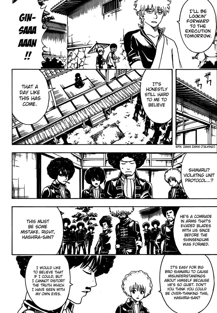 Gintama Chapter 490  Online Free Manga Read Image 10