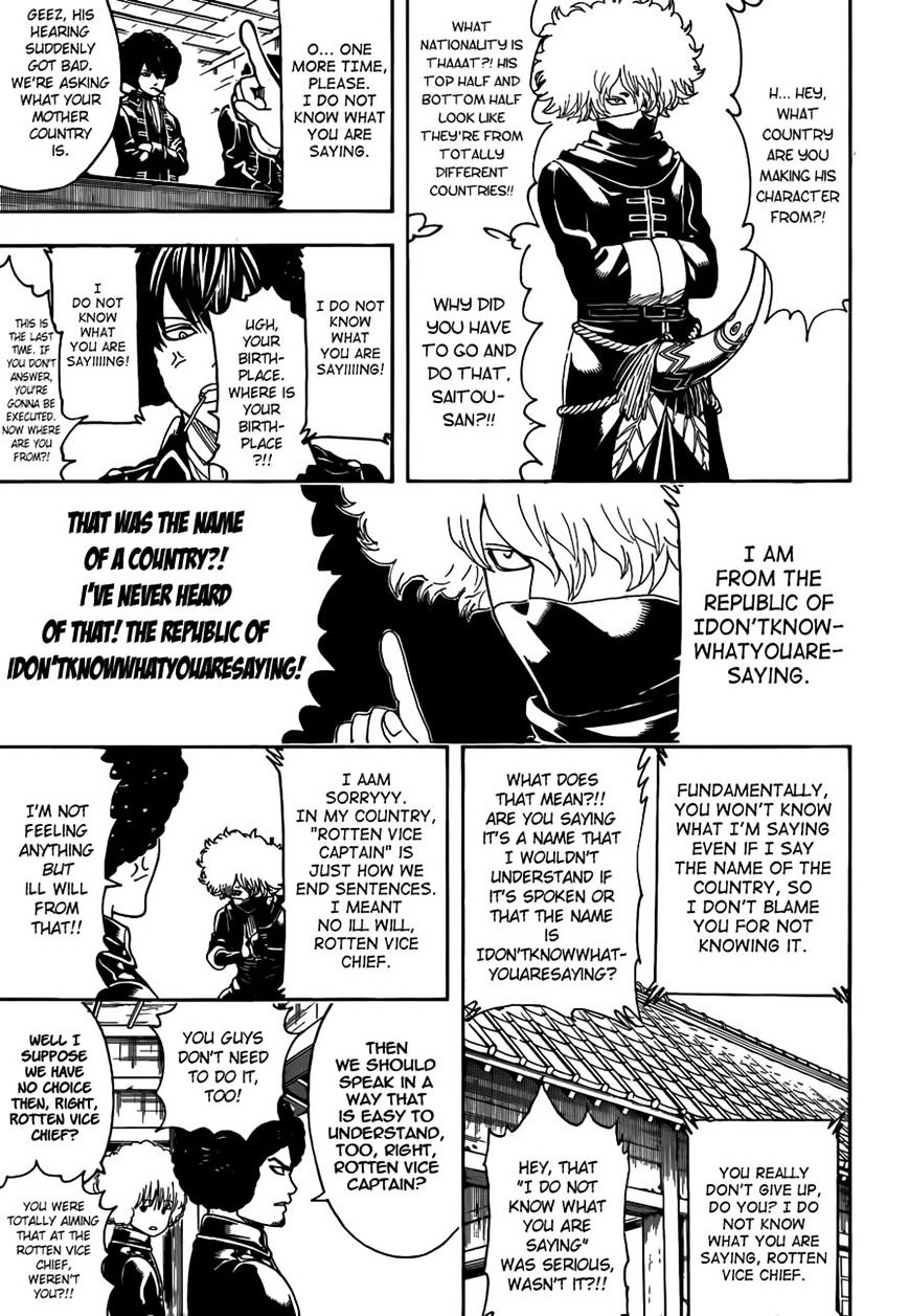 Gintama Chapter 490  Online Free Manga Read Image 15