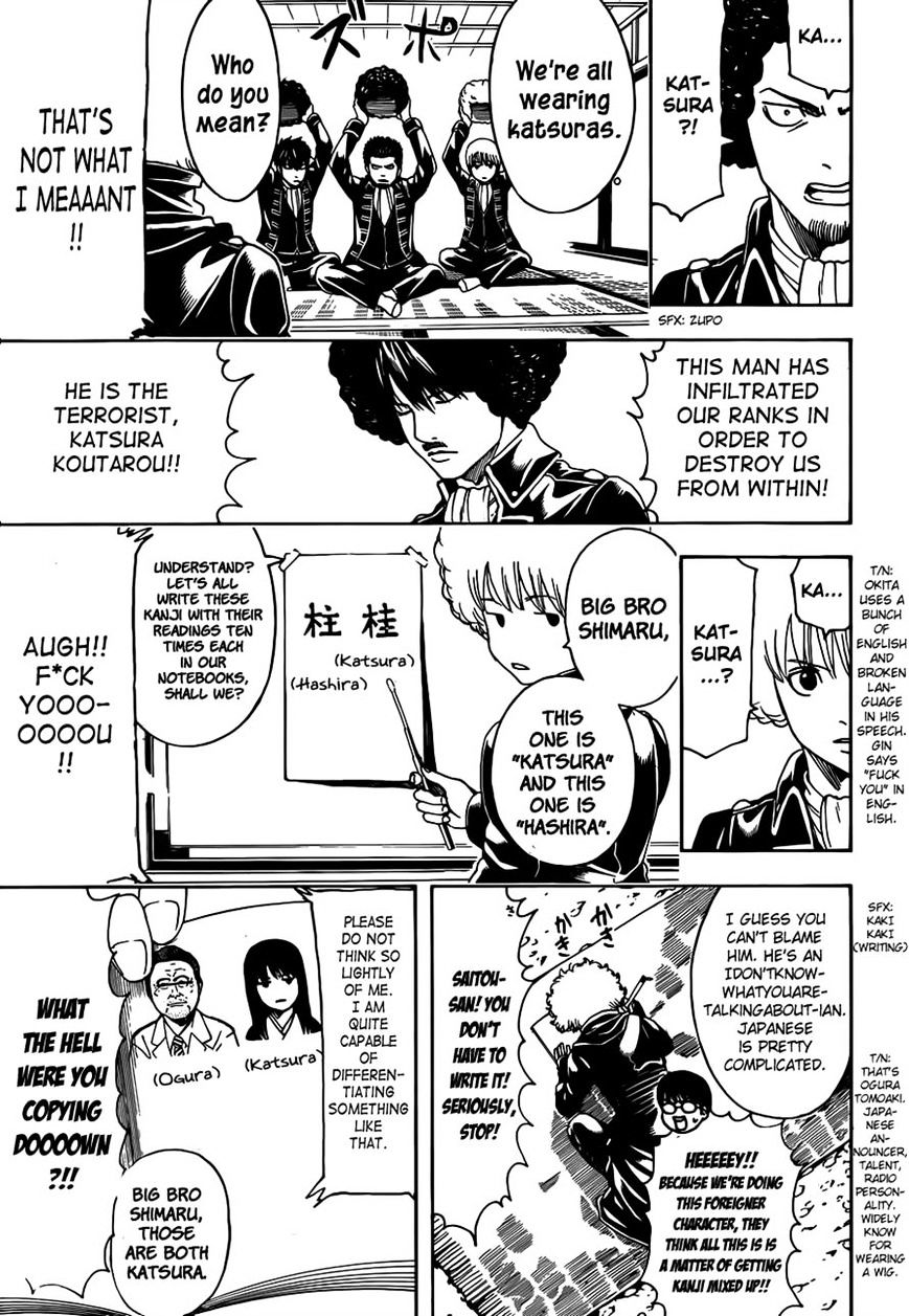 Gintama Chapter 490  Online Free Manga Read Image 17