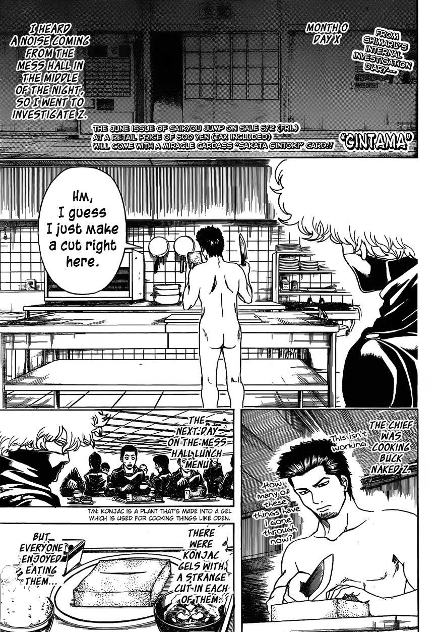 Gintama Chapter 491  Online Free Manga Read Image 1