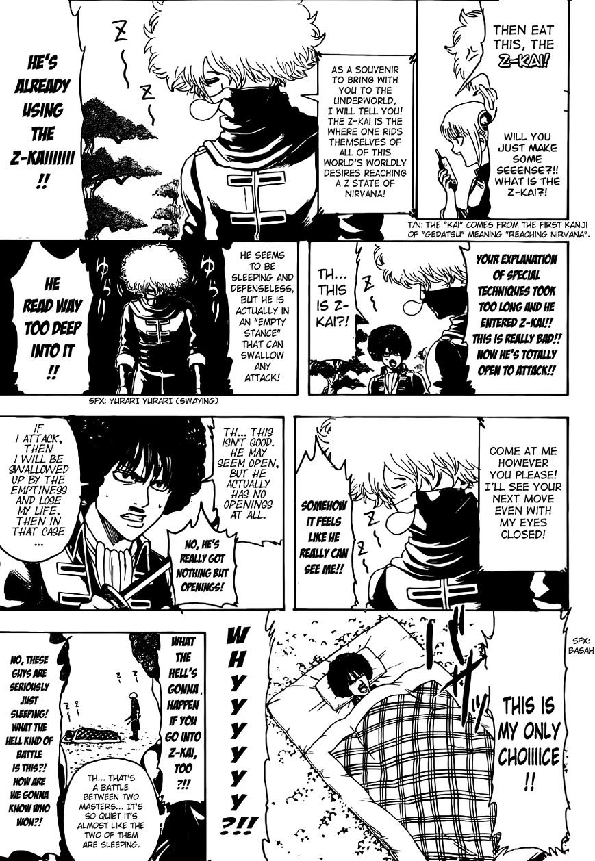 Gintama Chapter 491  Online Free Manga Read Image 11