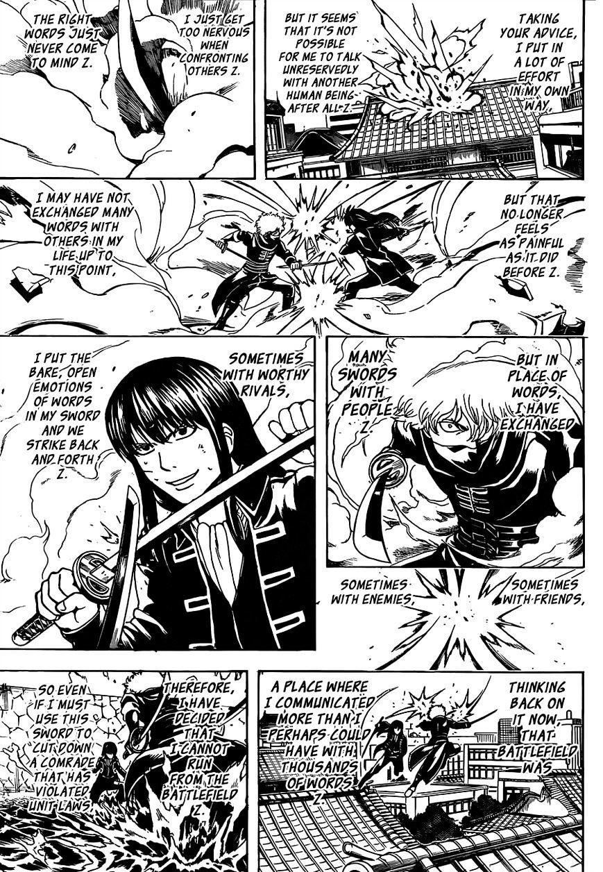 Gintama Chapter 491  Online Free Manga Read Image 15