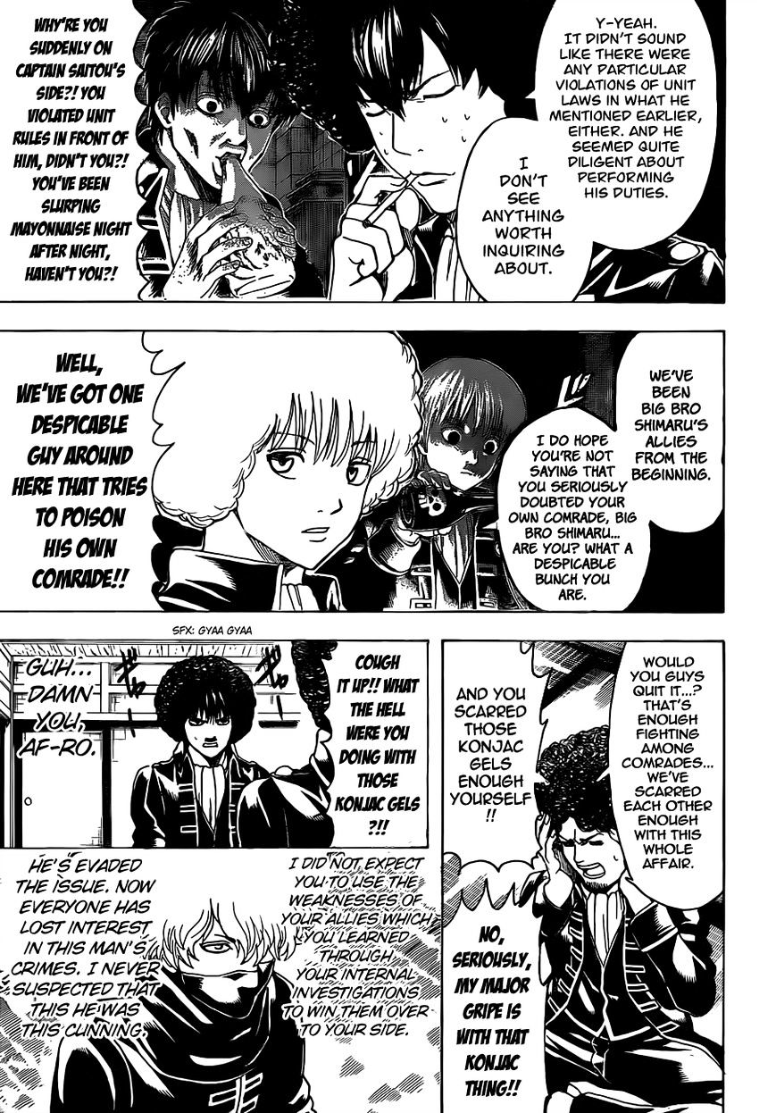 Gintama Chapter 491  Online Free Manga Read Image 3