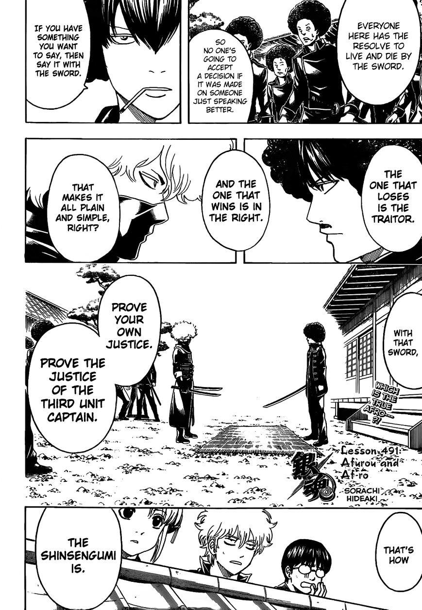 Gintama Chapter 491  Online Free Manga Read Image 6