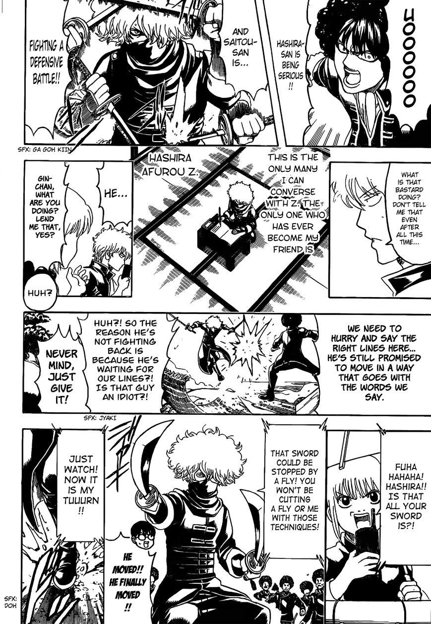 Gintama Chapter 491  Online Free Manga Read Image 8
