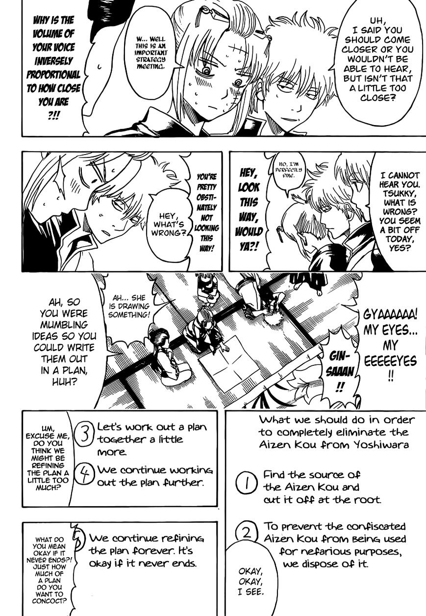 Gintama Chapter 492  Online Free Manga Read Image 14