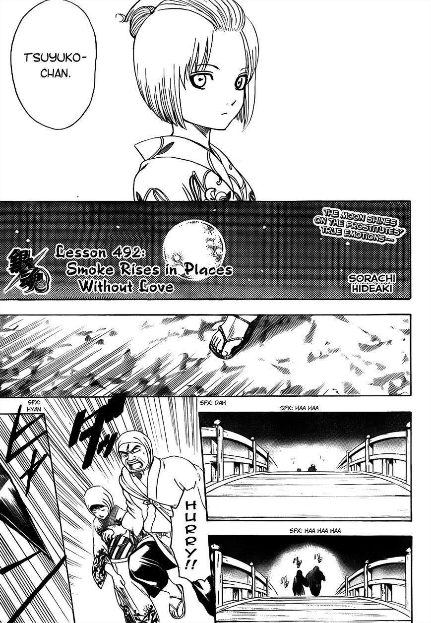 Gintama Chapter 492  Online Free Manga Read Image 3