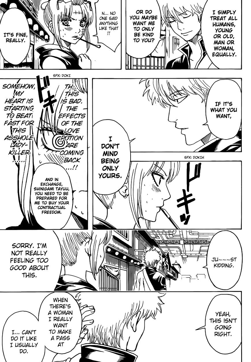 Gintama Chapter 493  Online Free Manga Read Image 16