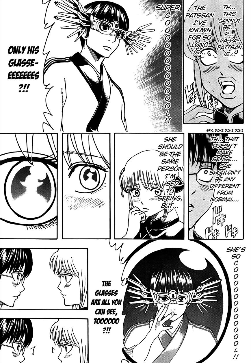 Gintama Chapter 493  Online Free Manga Read Image 9