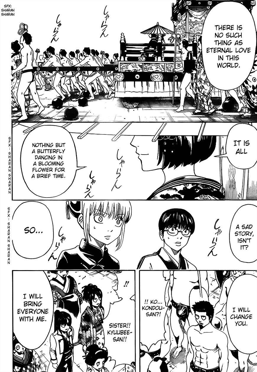 Gintama Chapter 494  Online Free Manga Read Image 10