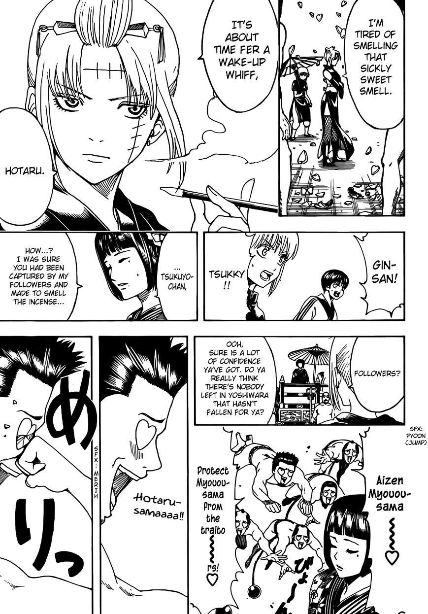 Gintama Chapter 494  Online Free Manga Read Image 15