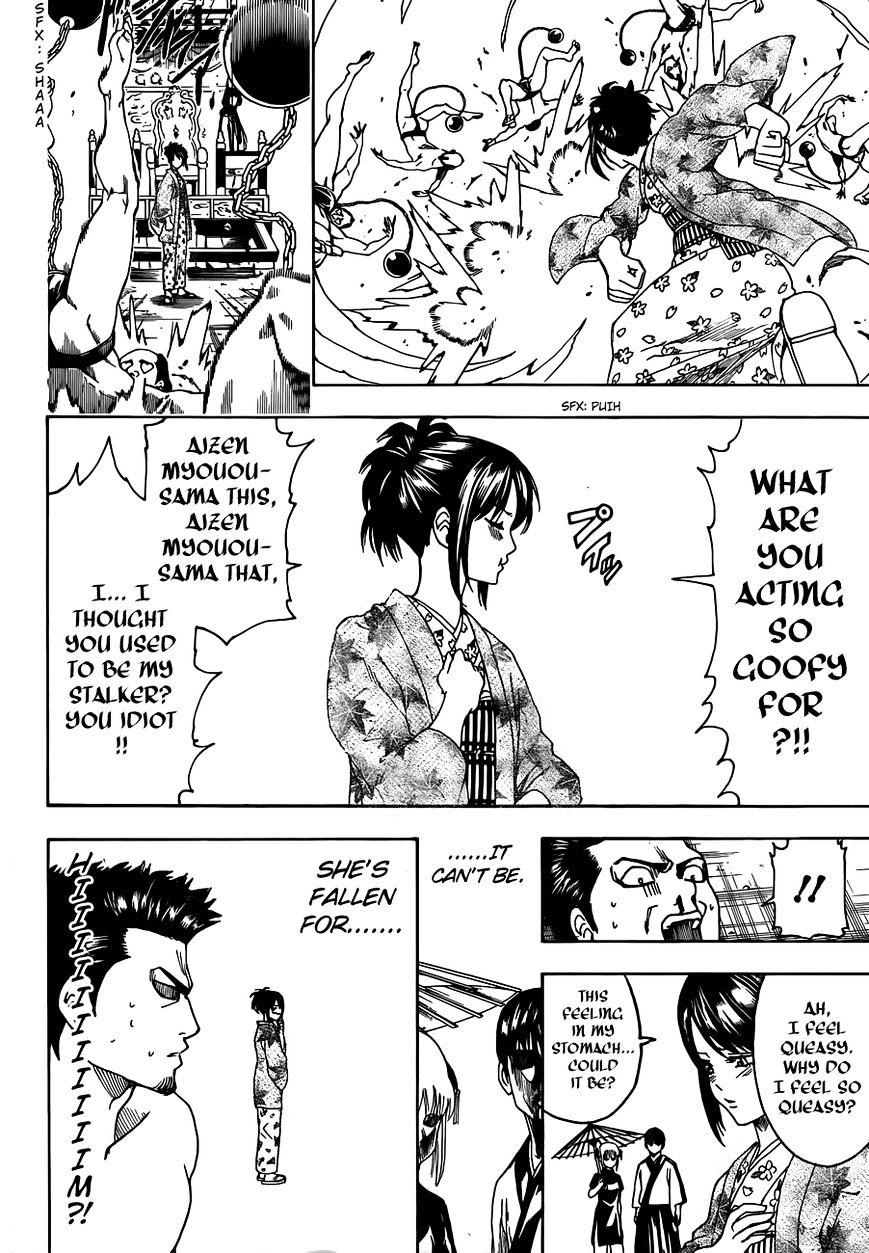 Gintama Chapter 494  Online Free Manga Read Image 16