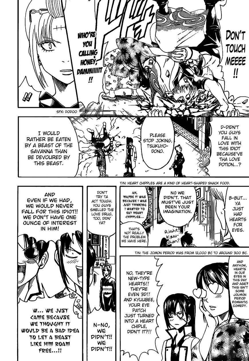 Gintama Chapter 494  Online Free Manga Read Image 2