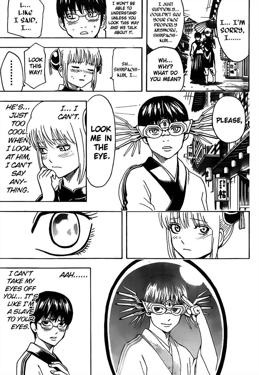 Gintama Chapter 494  Online Free Manga Read Image 7