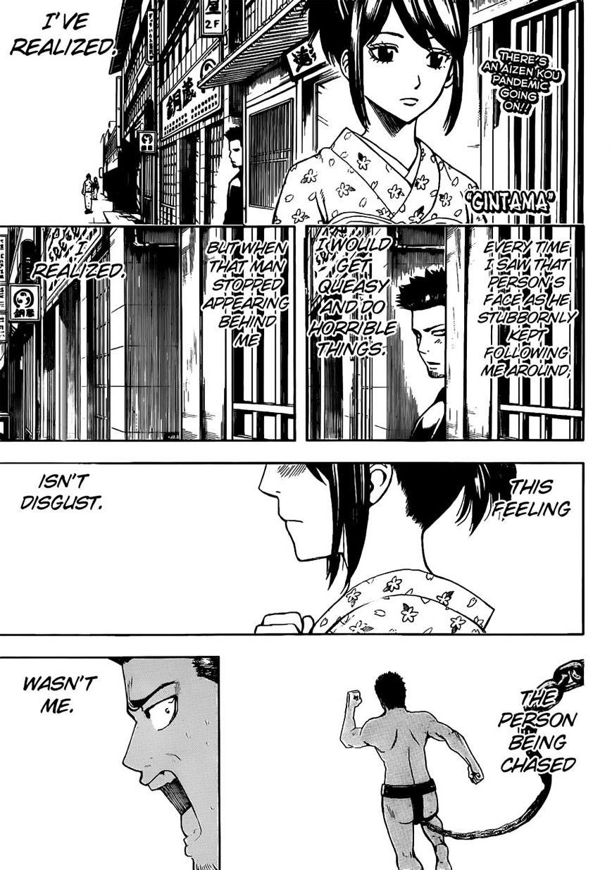 Gintama Chapter 495  Online Free Manga Read Image 1