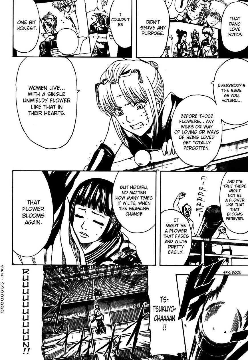 Gintama Chapter 495  Online Free Manga Read Image 14