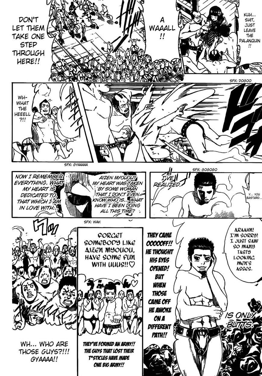Gintama Chapter 495  Online Free Manga Read Image 4