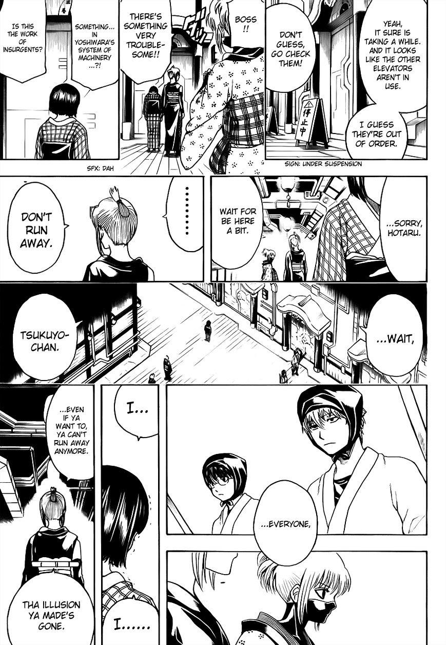 Gintama Chapter 496  Online Free Manga Read Image 15