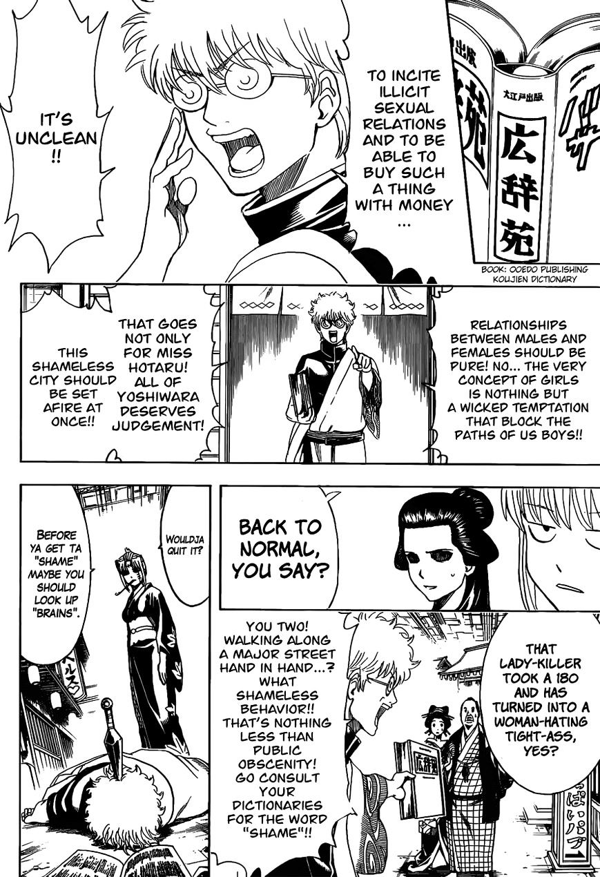 Gintama Chapter 496  Online Free Manga Read Image 8