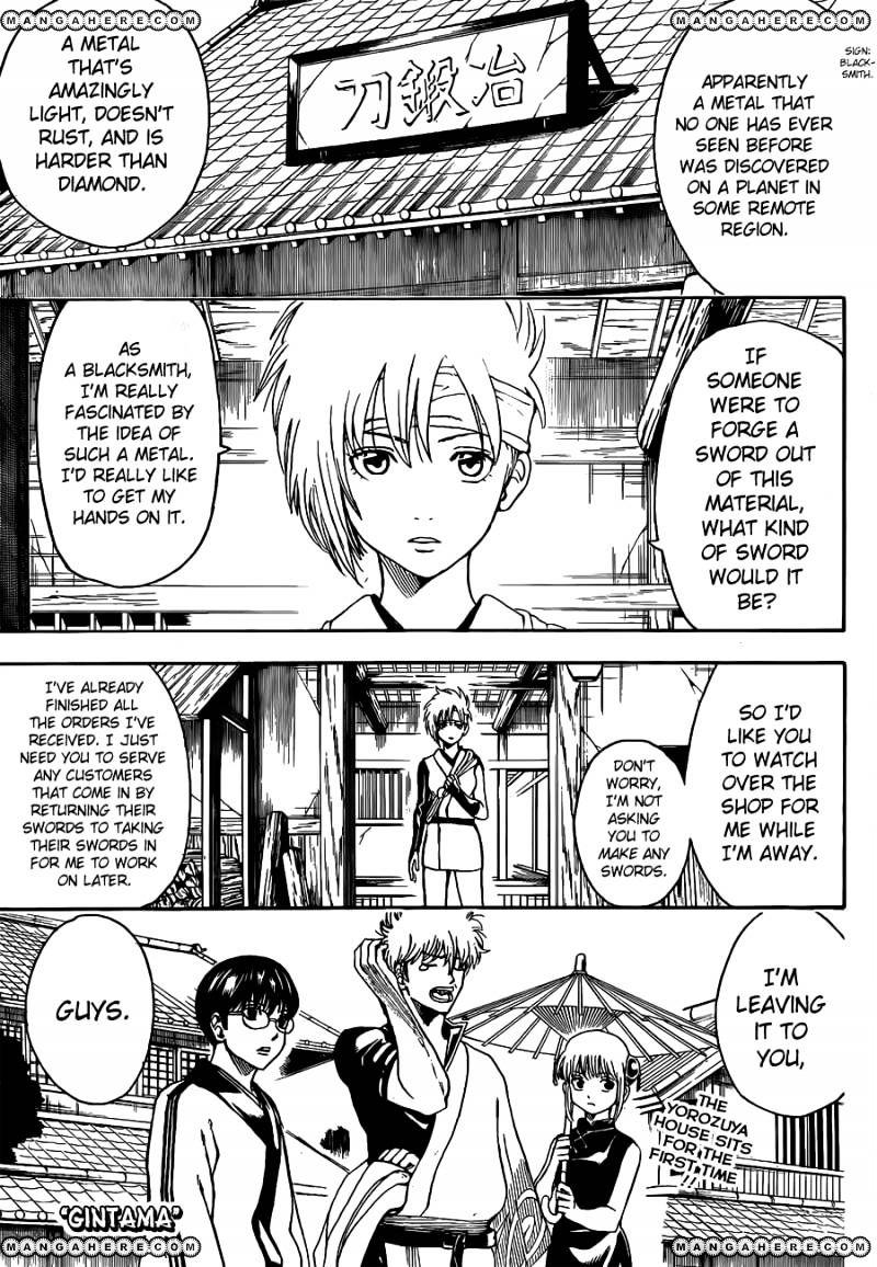 Gintama Chapter 497  Online Free Manga Read Image 1