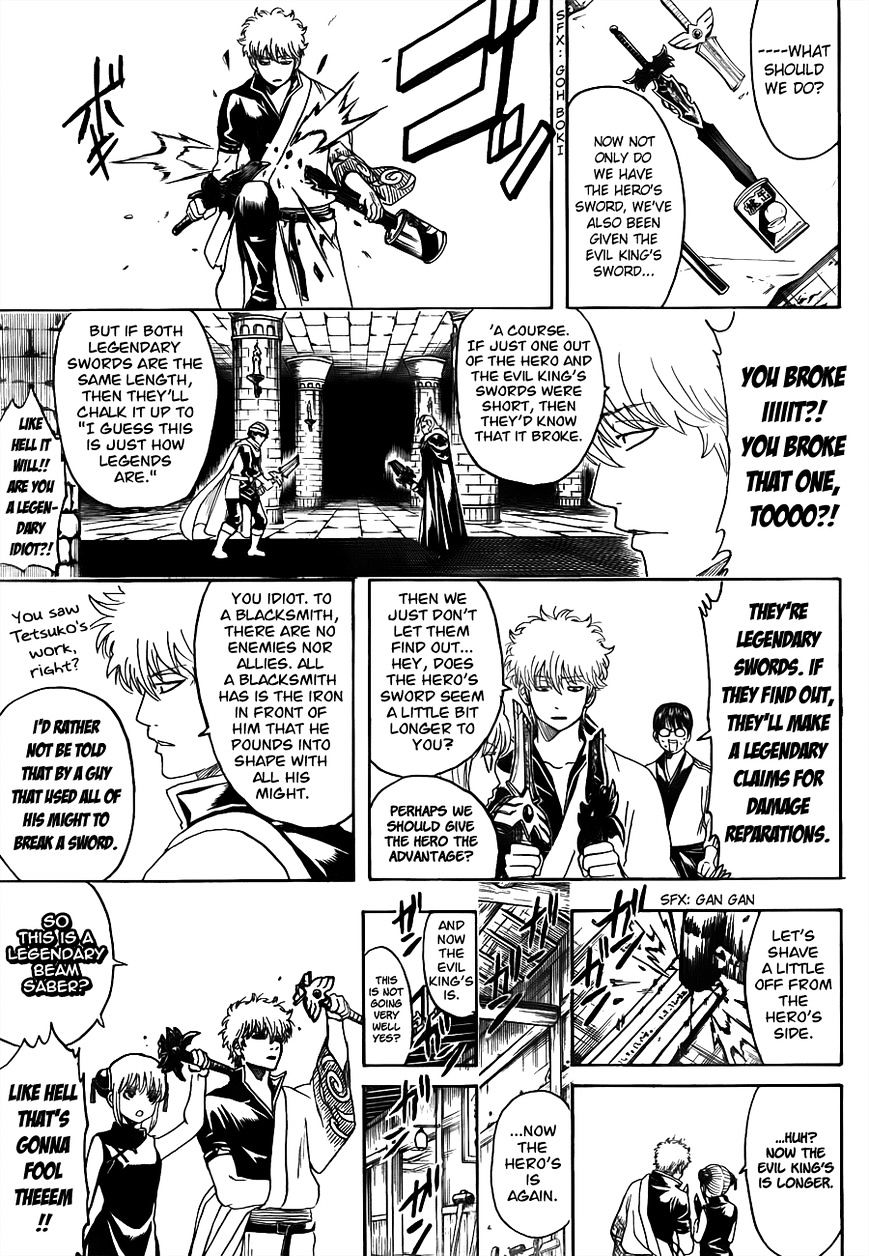 Gintama Chapter 497  Online Free Manga Read Image 11