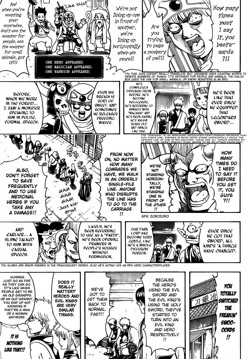 Gintama Chapter 497  Online Free Manga Read Image 13