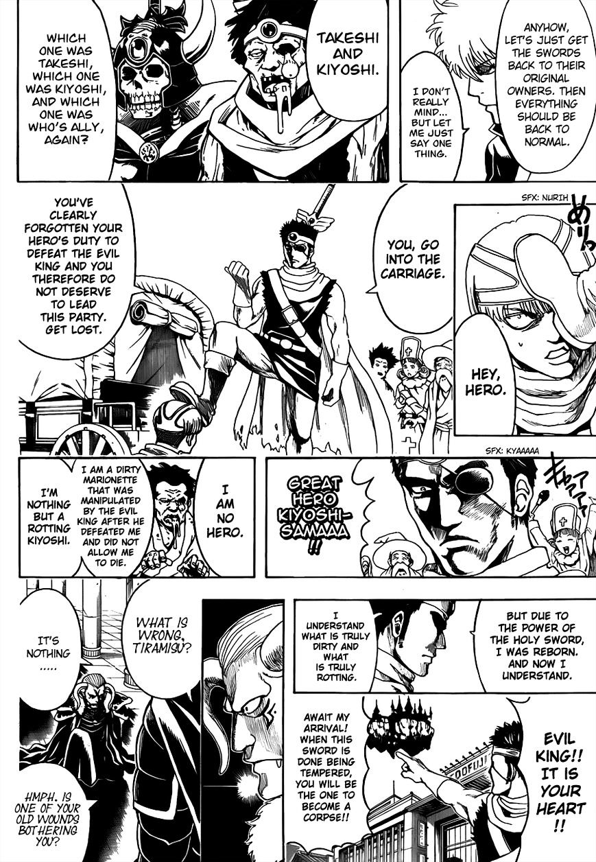 Gintama Chapter 497  Online Free Manga Read Image 14