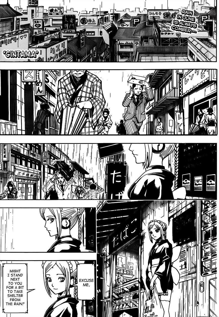 Gintama Chapter 498  Online Free Manga Read Image 1