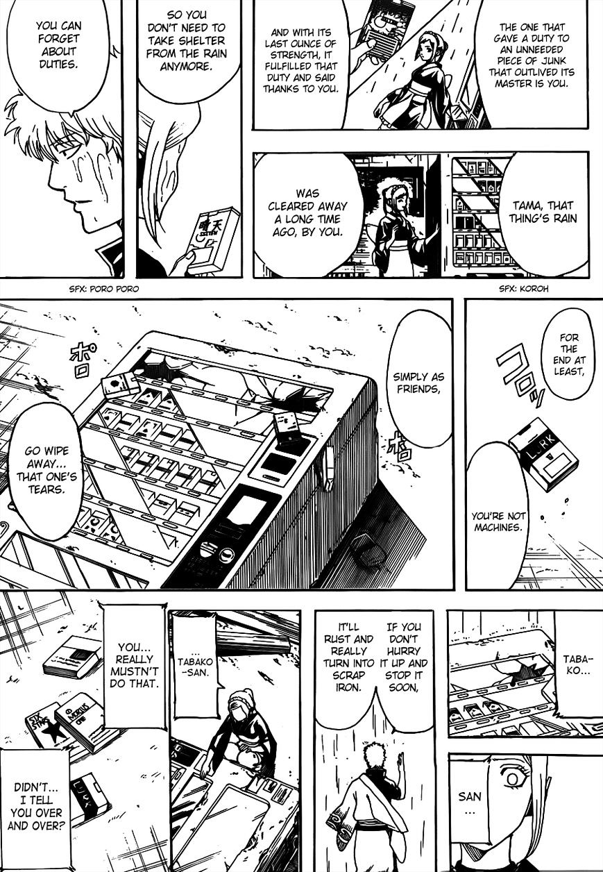 Gintama Chapter 498  Online Free Manga Read Image 16