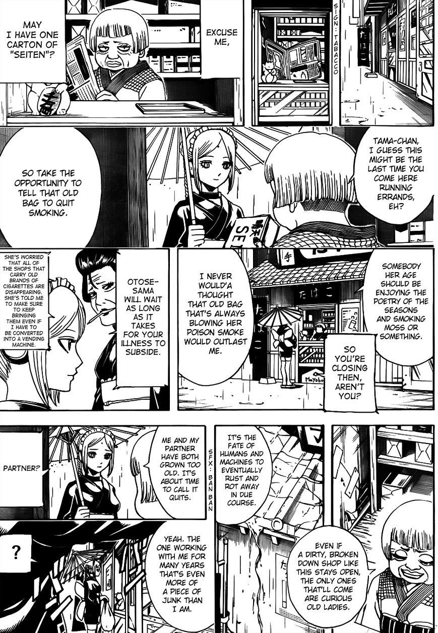 Gintama Chapter 498  Online Free Manga Read Image 3