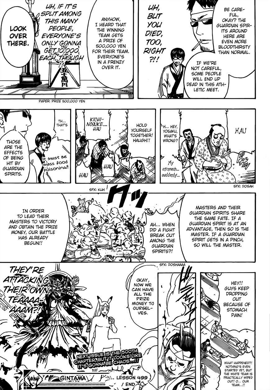 Gintama Chapter 499  Online Free Manga Read Image 17