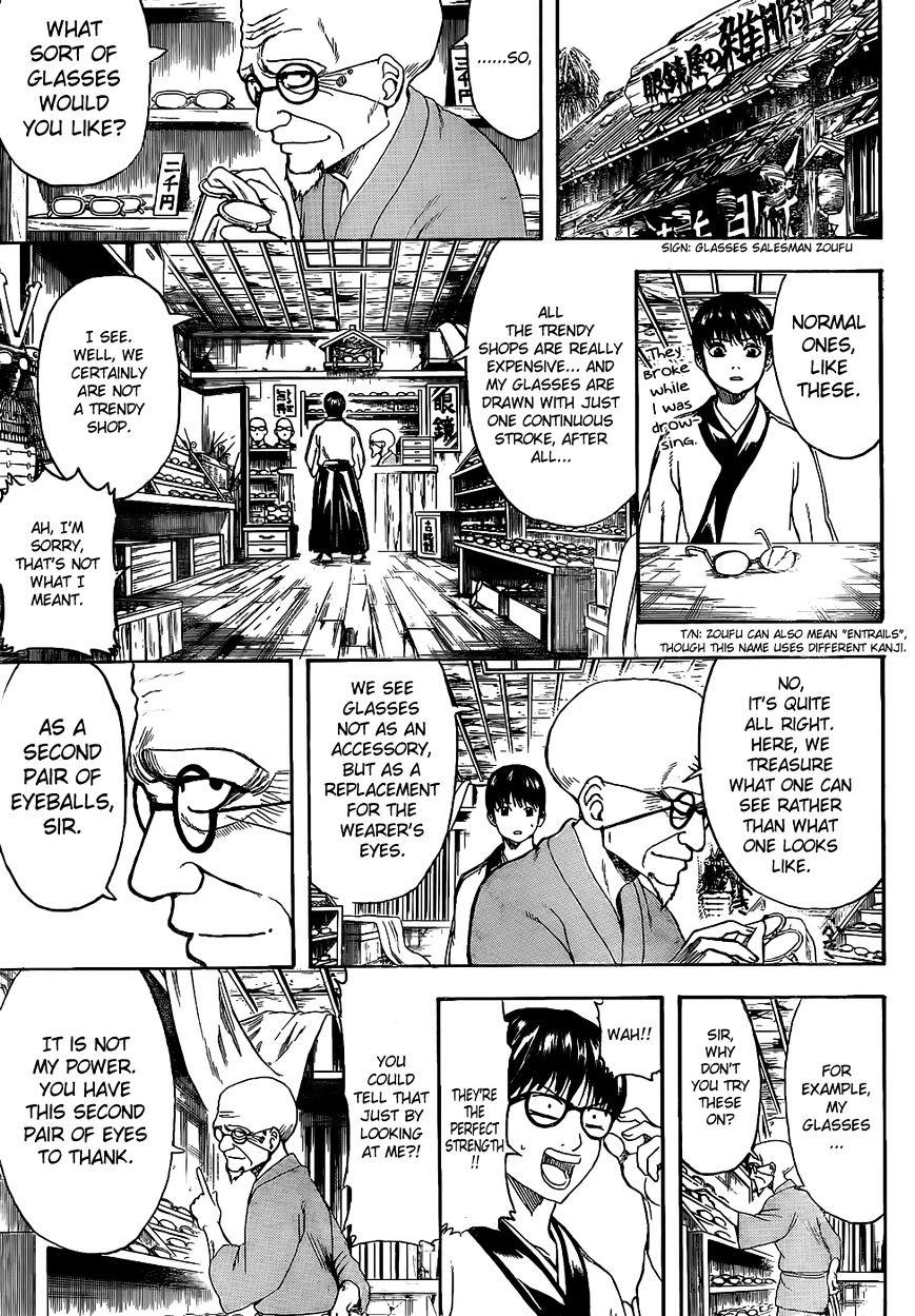 Gintama Chapter 499  Online Free Manga Read Image 3