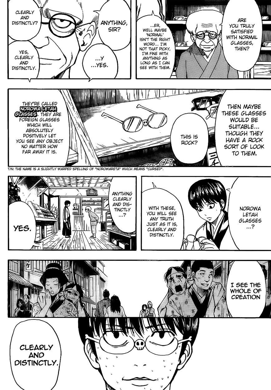 Gintama Chapter 499  Online Free Manga Read Image 4