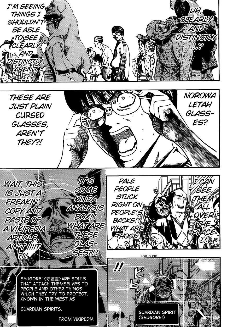 Gintama Chapter 499  Online Free Manga Read Image 5