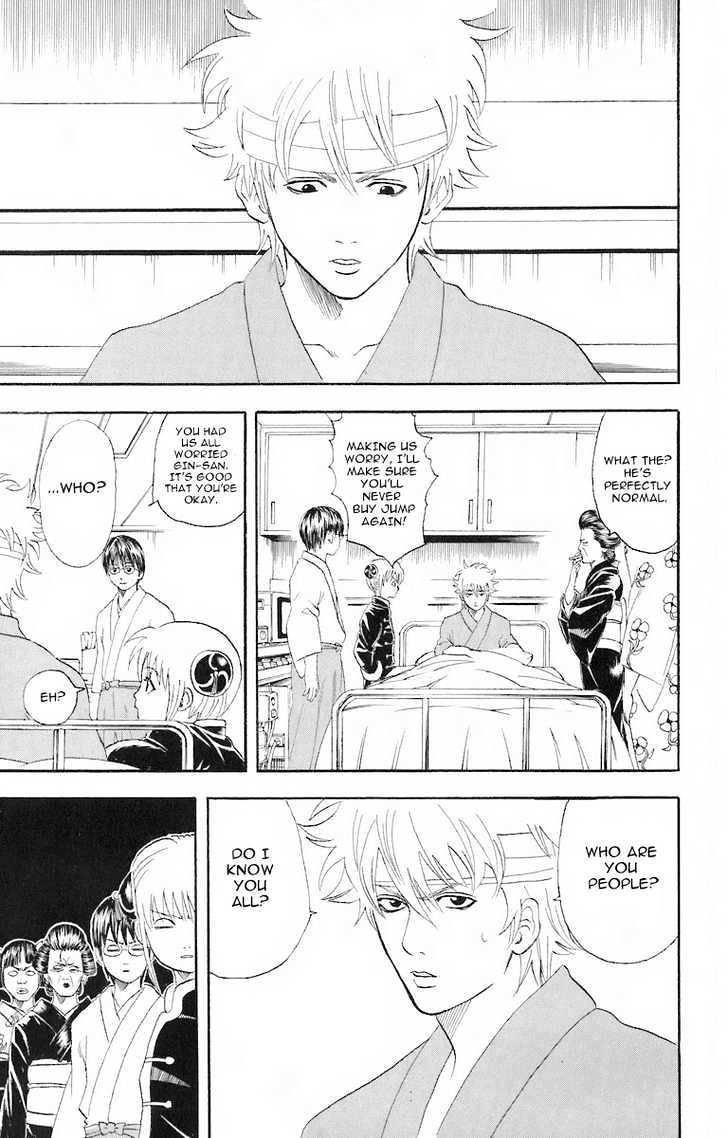 Gintama Chapter 50  Online Free Manga Read Image 11