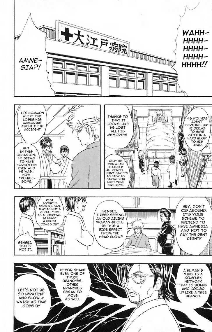 Gintama Chapter 50  Online Free Manga Read Image 12